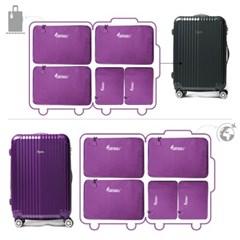 롤리키드 수화물(24)+대형 수화물(28) 여행용파우치 10종_RTPSSDT10