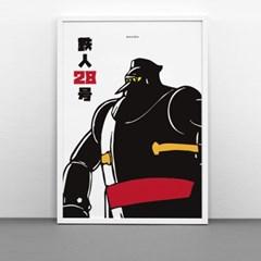 일본 인테리어 디자인 포스터 M 철인28호 일본소품