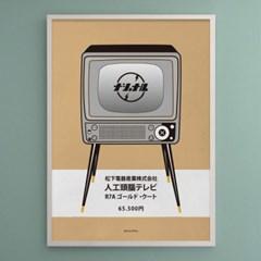 일본 인테리어 디자인 포스터 M 마쓰시다 빈티지TV 일본소품