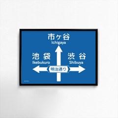 일본 인테리어 디자인 포스터 M 시부야이정표 일본소품
