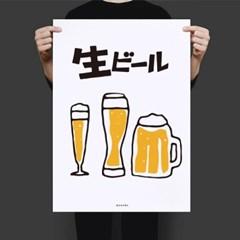 일본 인테리어 디자인 포스터 M 생맥주3 일본소품