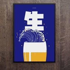 일본 인테리어 디자인 포스터 M 생맥주2 일본소품