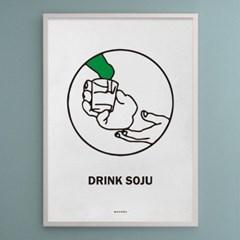 유니크 인테리어 디자인 포스터 M 드링크소주2