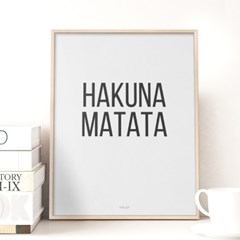 타이포 인테리어 갤러리액자 하쿠나마타타 AFB03