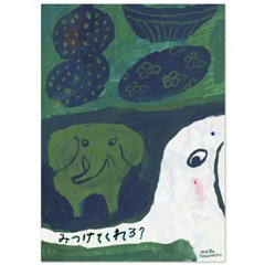 [파인리틀데이_Fine Little Day]Hiding ElephantI Poster