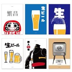 일본 인테리어 디자인 포스터 M 20종모음 A3(중형)사이즈 일본소품