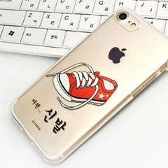 이런시리즈 투명 젤리 아이폰7 외 다기종