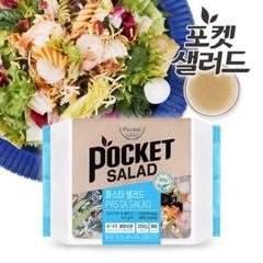 [포켓샐러드] 파스타 샐러드