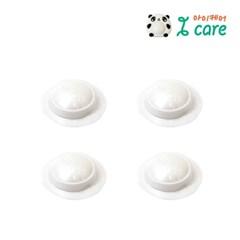 아이케어 썸머밴드 리필 캡슐4개 1세트(큐티팬더용)