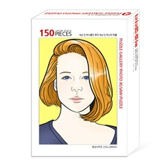 주문 제작▶ 150조각 팝아트 포토 퍼즐 [캐리커쳐]