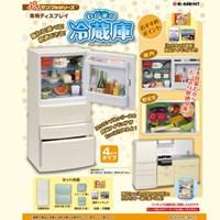 리멘트 푸치샘플 우리집 냉장고