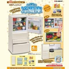리멘트 우리집 냉장고 미니어처 식완_(748437)