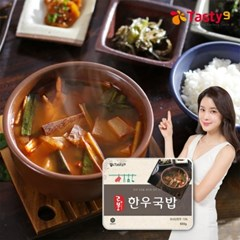 이보영의 테이스티나인 고봉한우국밥세트(한우국밥4팩+한우수육2팩)