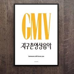 유니크 인테리어 디자인 포스터 M 지구촌영상음악 GMV