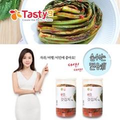 이보영의 테이스티나인 먹기편한 갓김치 세트(1kg+1kg)