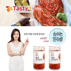 이보영의 테이스티나인 먹기편한 김치세트(매실포기1kg+매실포기1kg)