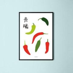 유니크 인테리어 디자인 포스터 M 청양고추