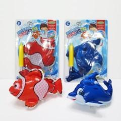 니모와 돌고래 태엽 풍선 물놀이장난감