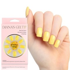 프림로즈 옐로우 (Primerose Yellow)