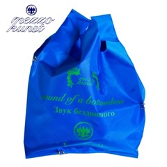OCEAN FREE BAG (BLUE)