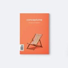 컨셉진 48호(conceptzine vol.48)