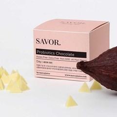 세이버 데이 (초콜릿)