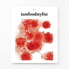 iamfoodstylist magazine vol.17 Berry