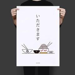 일본 인테리어 디자인 포스터 M 잘먹겠습니다! 일본소품