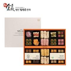 신궁전통한과 명인 김규흔 예작 한과선물세트