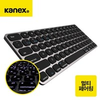 KANEX 카넥스 애플 아이패드 슬림 LED 블루투스 무선 키_(775256)