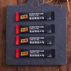 [D-100]힘내! 홍삼젤리스틱 3box(90일섭취량,15gx90포)