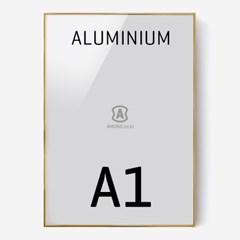 에이모노 A1 액자 - 골드,실버