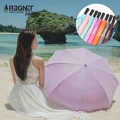 웰라이프 거꾸로 우산 레그넷 LIGHT_(976456)