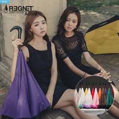 웰라이프 거꾸로 우산 레그넷 AUTO D/U_(976455)