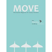 무브매거진 MOVE MAGAZINE - Mauritius 모리셔스