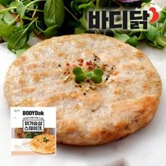 바디닭 오리지널 닭가슴살 스테이크 1팩 (100g)