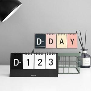 나만의 D-DAY