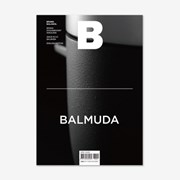 Magazine B Issue No.57 BALMUDA(Eng.version)