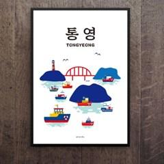 유니크 인테리어 디자인 포스터 M 통영