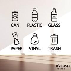 재활용 분리수거 스티커 (영문형)