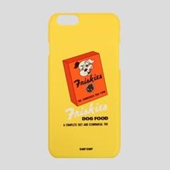 [어프어프]Dog box-yellow