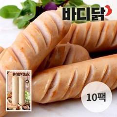 바디닭 오리지널 닭가슴살 소시지 10팩