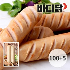 바디닭 오리지널 닭가슴살 소시지 100+5팩