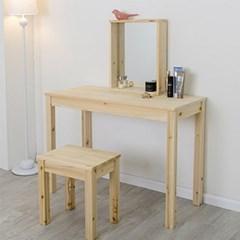삼나무원목 800×450 다용도 슬림 테이블 책상 화장대