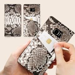 모티모 노트8 아이폰8 LG Q6 플러스 Q8 V30 (루이스A/파이톤)