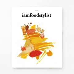 iamfoodstylist magazine vol.18 Curry