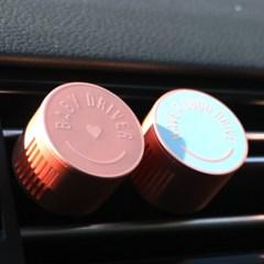 프리미엄 차량용방향제 1.8ml*2 모음전