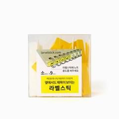 라벨스틱 소(약27개입) 팩 -스프링노트/제본 네임텍
