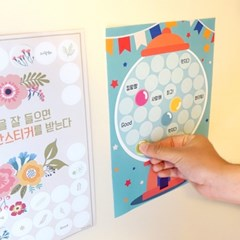 칭찬스티커 - flower&Bubblegum