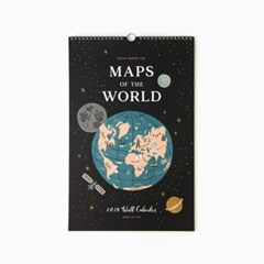 2018 Maps Of The World Calendar